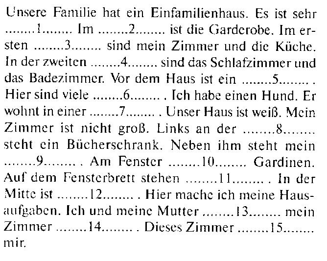 Контрольные и проверочные работы по немецкому языку класс  hello html 6123f160 png