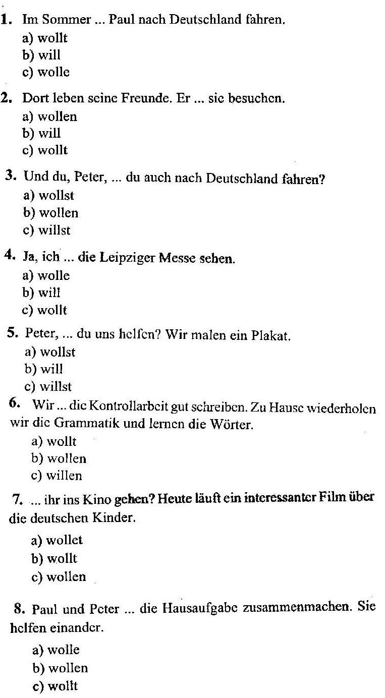 Контрольная работа по немецкому языку вводный курс бим 5 класс