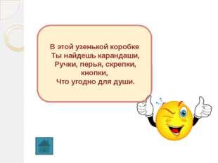 Ресурсы http://s.rpod.ru/data/pictures/00/00/07/19/07/3791fc62574e337615be5b3