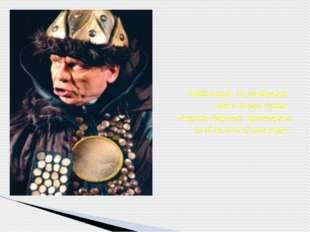 «2006 елның 15 декабрендә миңа 60 яшь тулды. «Король Лир»ның премьерасы да н