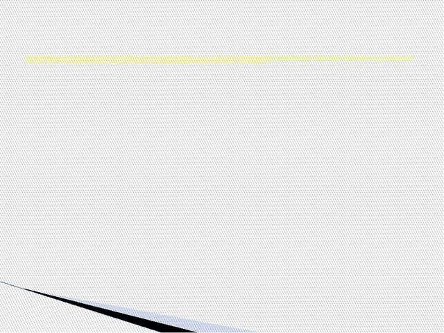 """Рольләре:Профессор Арсланов – """"Намус хөкеме"""" (Д. Вәлиев), Хәмзин – """"Сандуга..."""