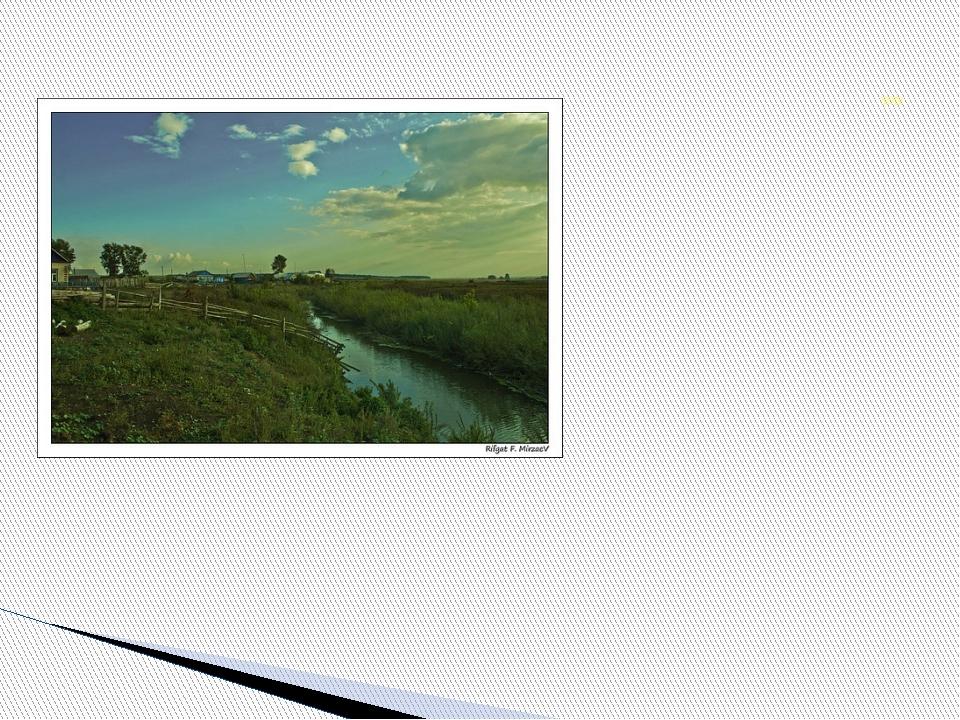 Туган авылым-Шунталы, Тирә-ягың гел таллык. Синдәге ямь, туган як, Җырга куш...