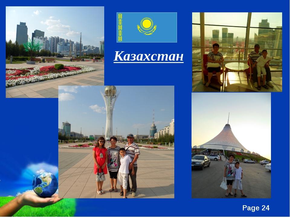 Казахстан Free Powerpoint Templates Page *