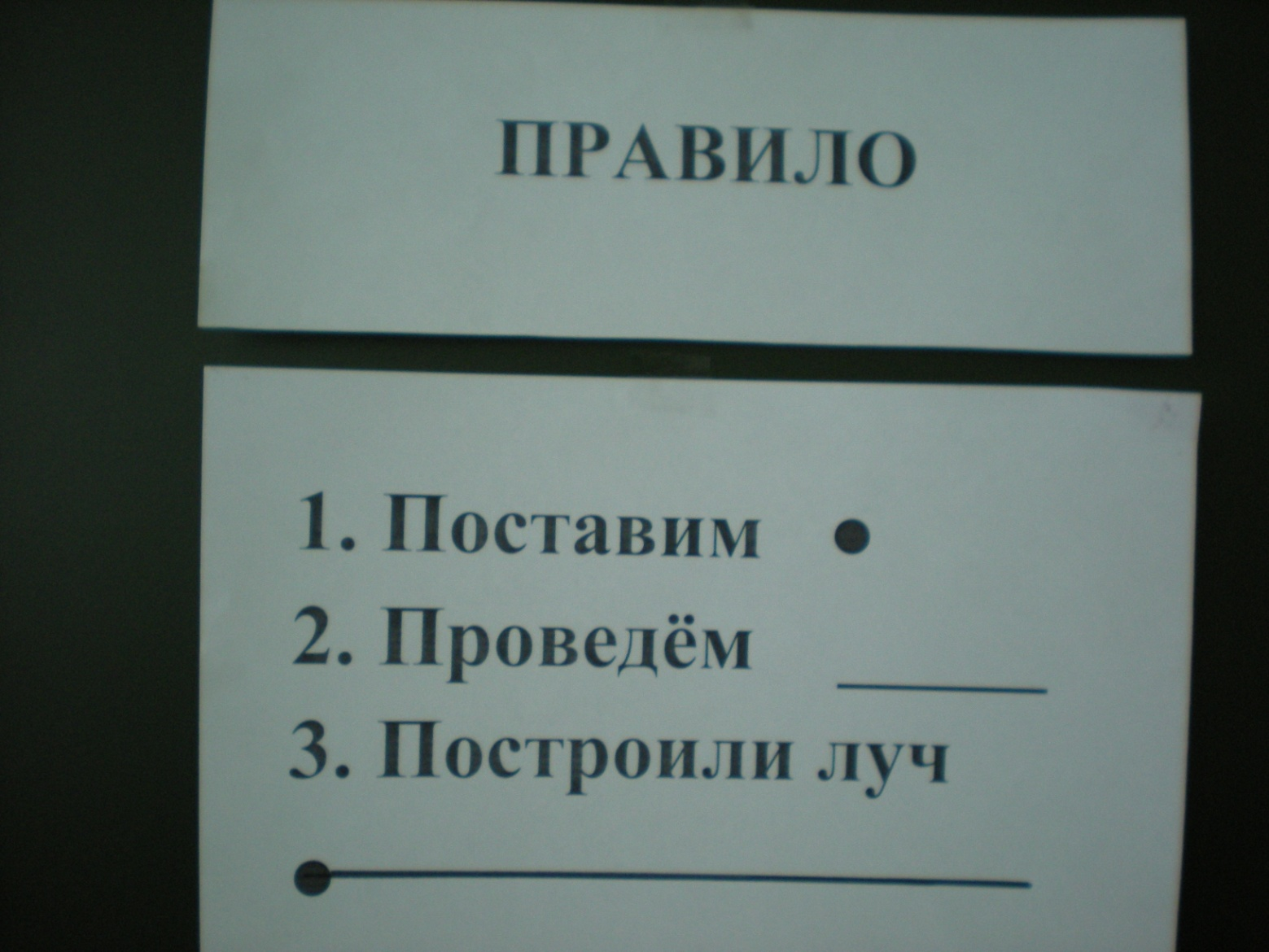 C:\Users\пк\Desktop\Фотографии\1 класс\8.JPG