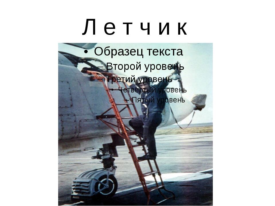 машиностроители