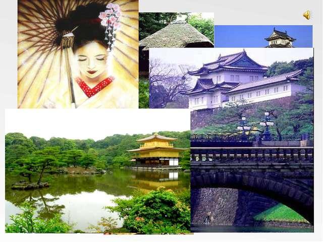Этнография изучает традиции, привычки, образ жизни людей