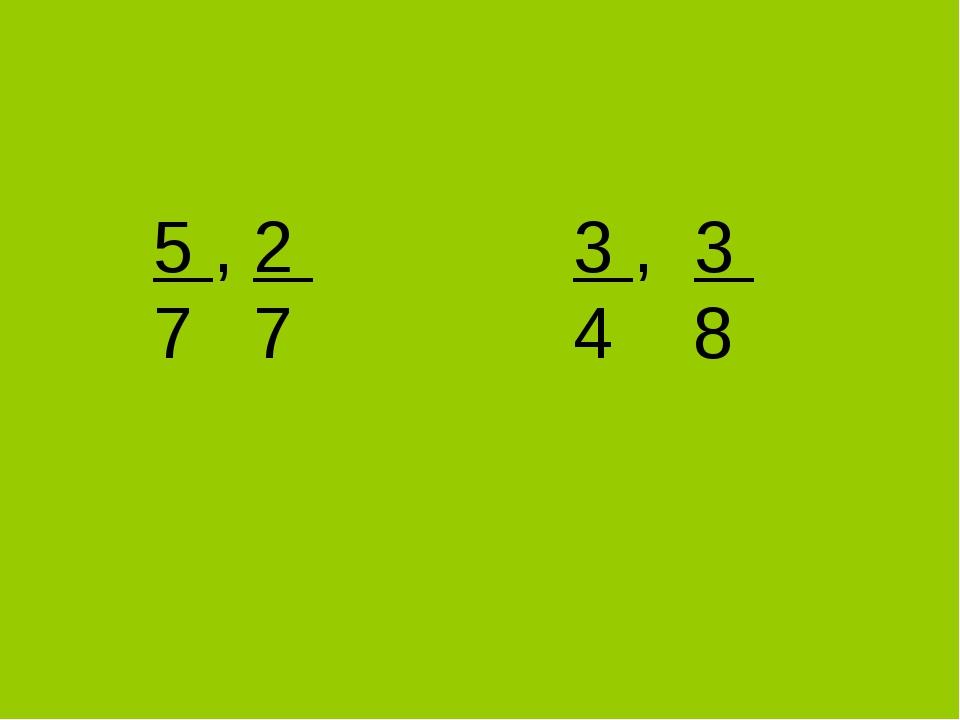 5 , 2 3 , 3 7 7 4 8