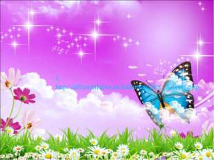1.http://allforchildren.ru/kidfun/riddles_flowers.php