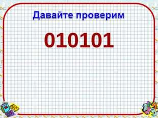 010101