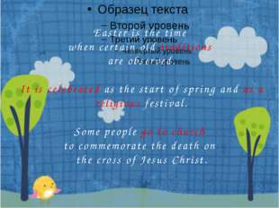 Easter is the time when certain old traditions are observed. It is celebrate