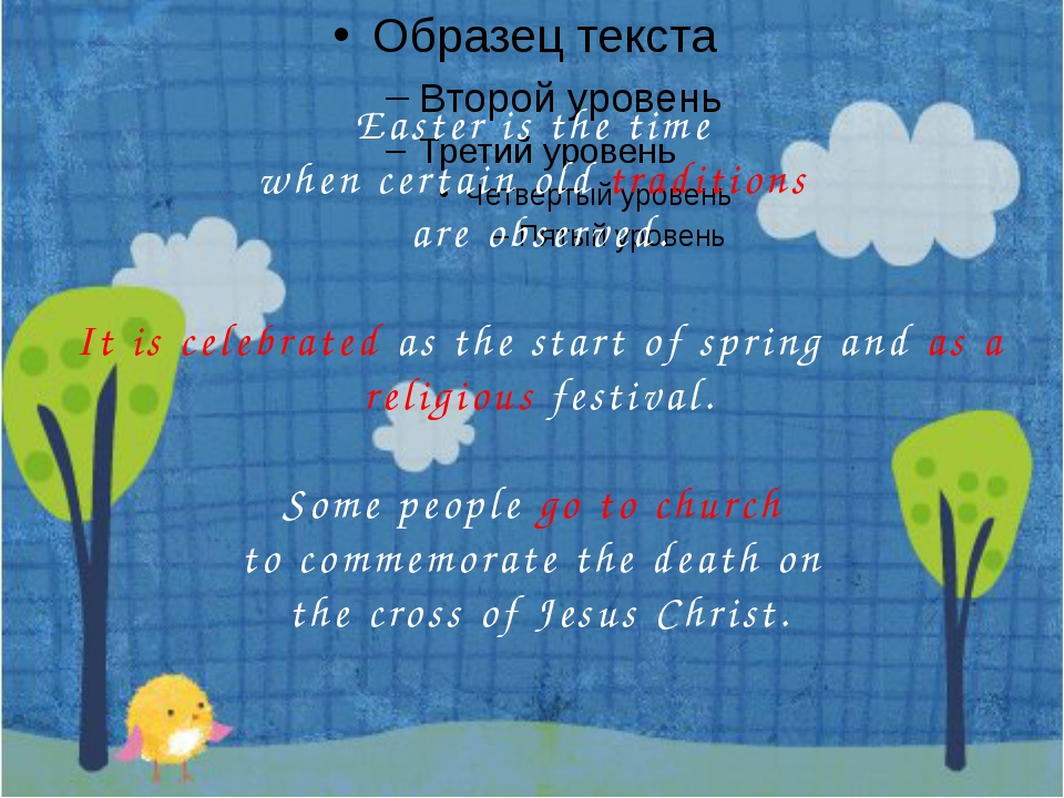 Easter is the time when certain old traditions are observed. It is celebrate...