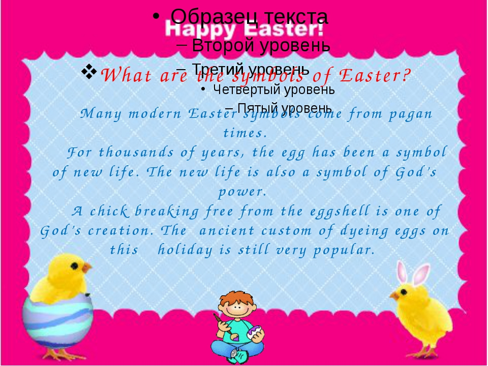 What are the symbols of Easter? 	Many modern Easter symbols come from pagan t...