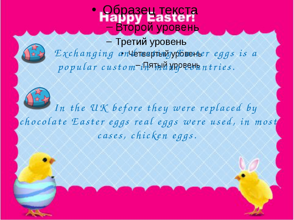 Exchanging and eating Easter eggs is a popular custom in many countries....