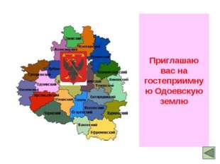 Деревня Себино – родина Матроны Московской, святой Русской православной це