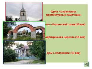Этот русский поэт, переводчик, один из основоположников русского романтизма р