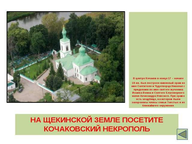 Белевская земля славится своими промыслами. Особым явлением народной культур...