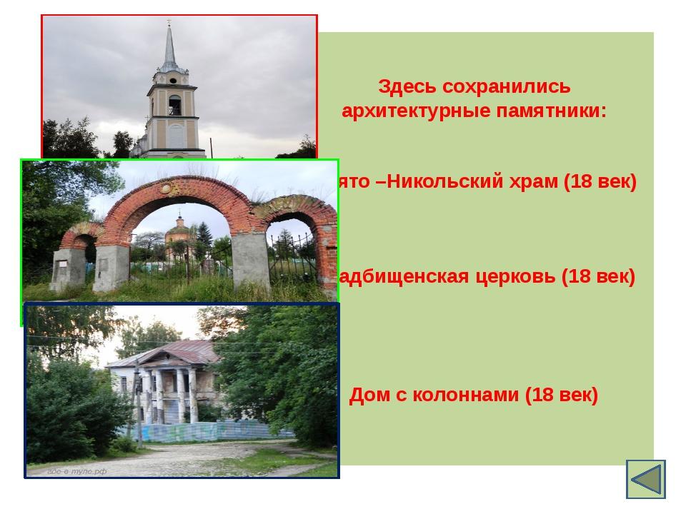 Этот русский поэт, переводчик, один из основоположников русского романтизма р...