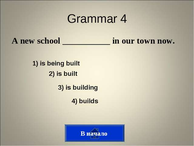 Grammar 4 A new school ___________ in our town now. 3) is building 2) is buil...