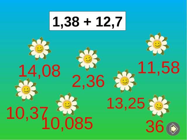 1,16-0,14 1,02 36 35 1,53 1,22 0,02 4,02
