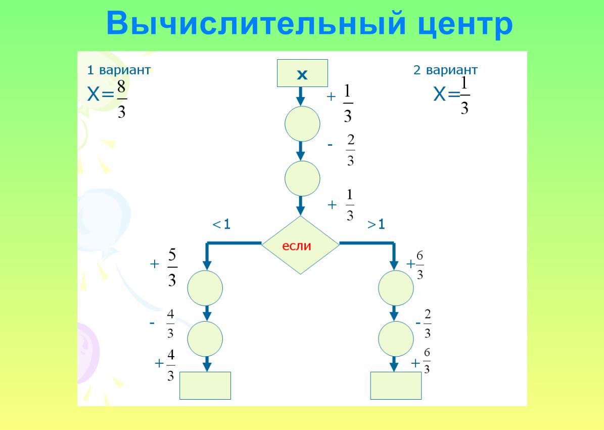 hello_html_m2de6c355.png