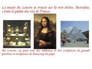 Le musée du Louvre se trouve sur la rive droite Le musée du Louvre se trouve