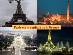 Paris est la capitale de la France