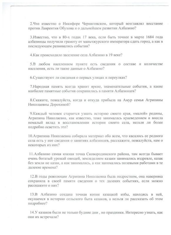 hello_html_m53f4ee13.jpg