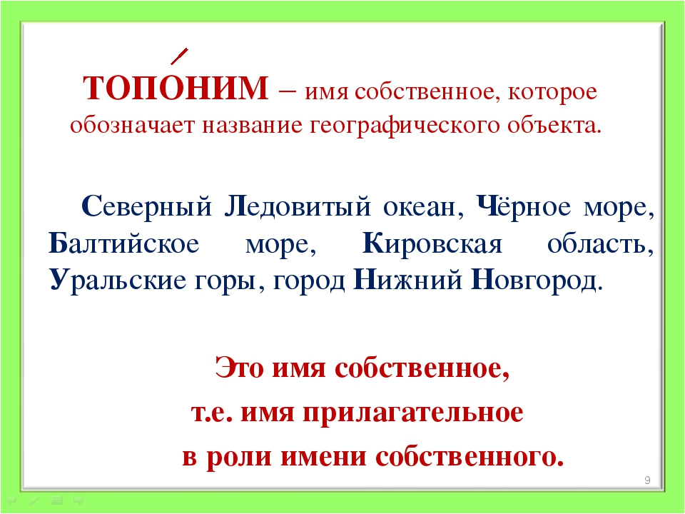 Северный Ледовитый океан, Чёрное море, Балтийское море, Кировская область, У...