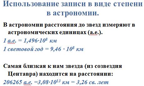 hello_html_m40e4c696.png