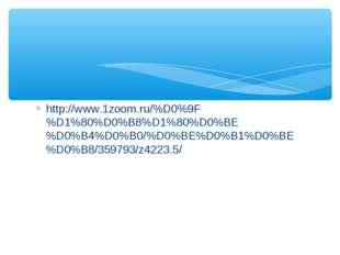 http://www.1zoom.ru/%D0%9F%D1%80%D0%B8%D1%80%D0%BE%D0%B4%D0%B0/%D0%BE%D0%B1%D