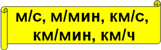 hello_html_m5fd52488.png