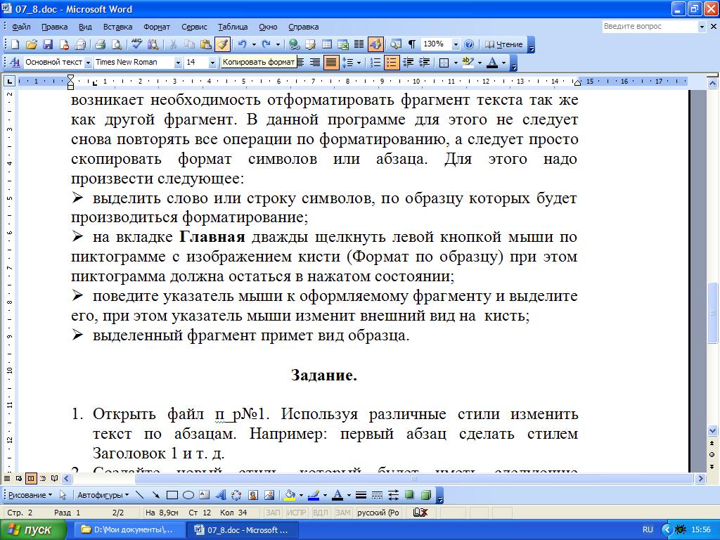 hello_html_1f4c8ba1.png