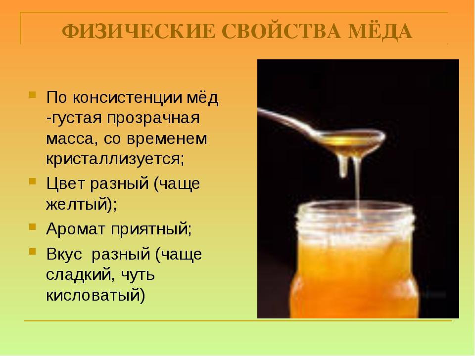 этом случае можно ли зимовать на меду из подсолнухов продажа гаражей приморском