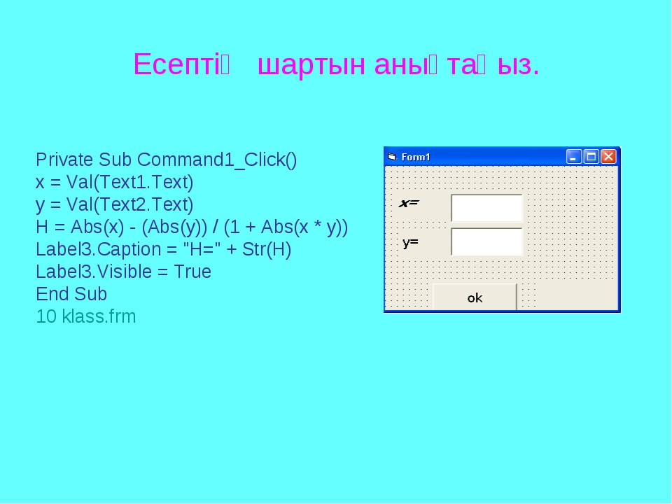 Private Sub Command1_Click() x = Val(Text1.Text) y = Val(Text2.Text) H = Abs(...