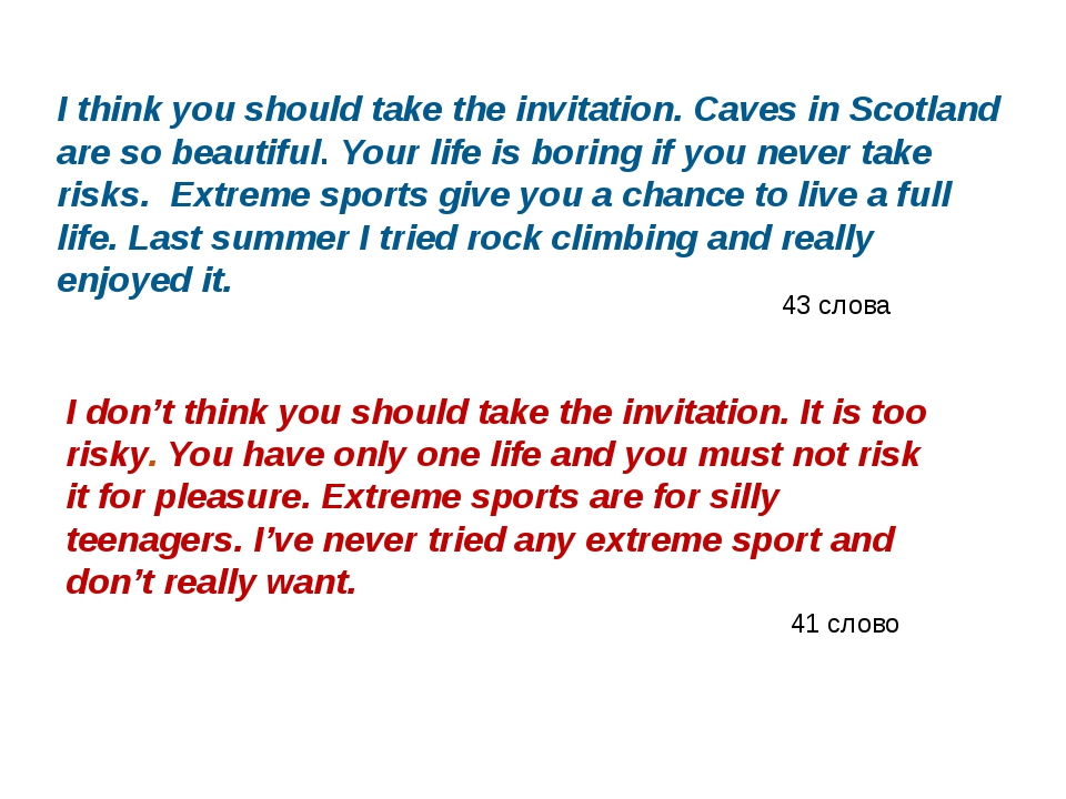 I think you should take the invitation. Caves in Scotland are so beautiful. Y...