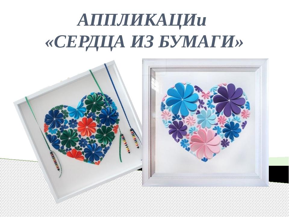 Приколы, презентация по изо открытки ко дню матери