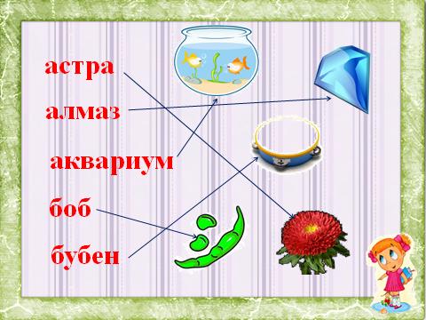 hello_html_6a0cdaf9.png