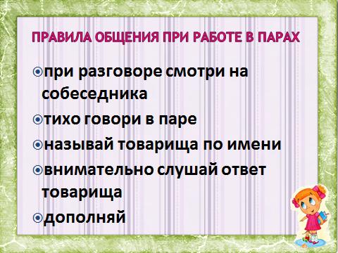 hello_html_m363dd0f.png
