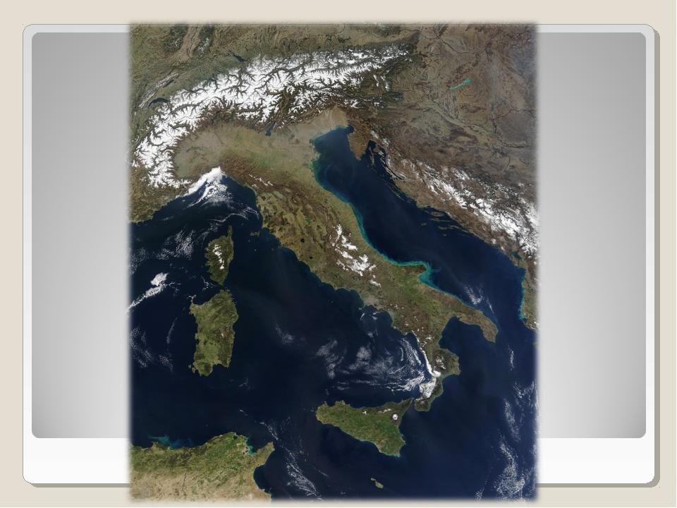 Рождение Рима