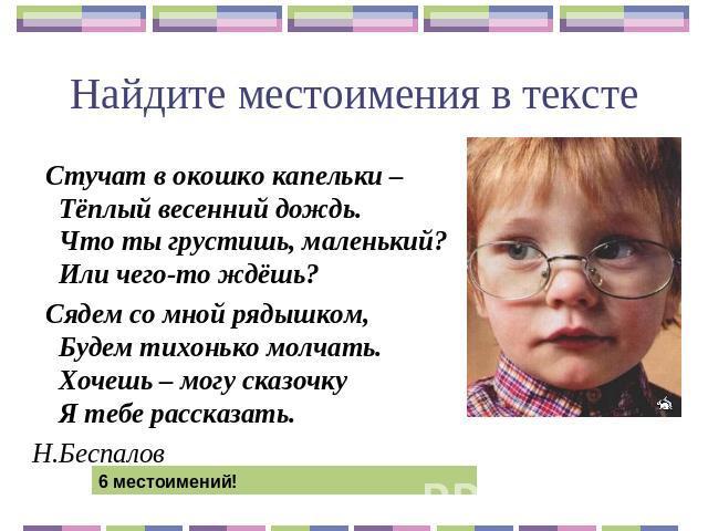 C:\Users\Наталья\Desktop\1.jpg