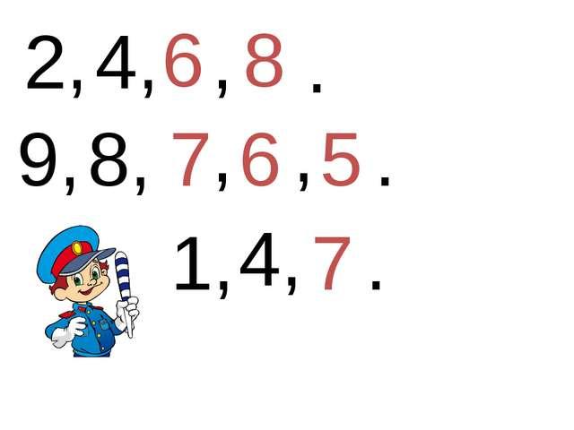 2, 4, , . 9, 8, 1, , , . 4, . 6 8 7 6 5 7