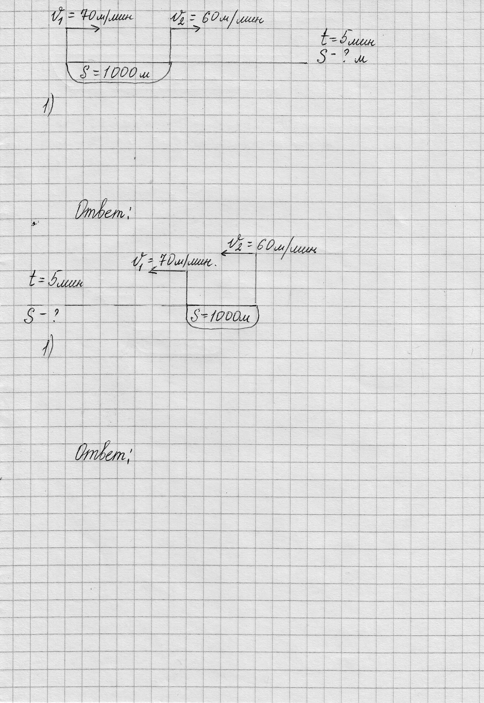 D:\мама\ШКОЛА\4 класс\математика\открытый урок\Untitled-Scanned-02.jpg