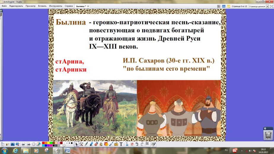 hello_html_m2450800e.png