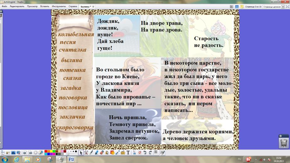 hello_html_m79350b2e.png