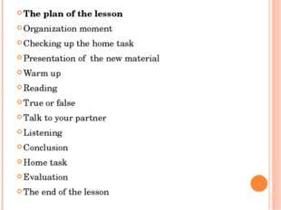 The plan of the lesson Organization moment Checking up the home task Presenta