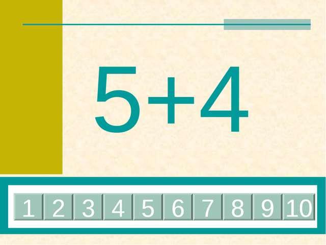 5+4 1 2 3 4 5 6 7 8 9 10