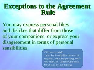 Exceptions to the Agreement Rule You may express personal likes and dislikes