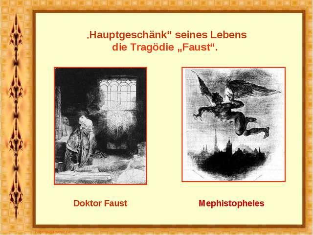 """""""Hauptgeschänk"""" seines Lebens die Tragödie """"Faust"""". Doktor Faust Mephistopheles"""