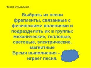 Физика загадка Известный советский физик Ландау на вступительных экзаменах за
