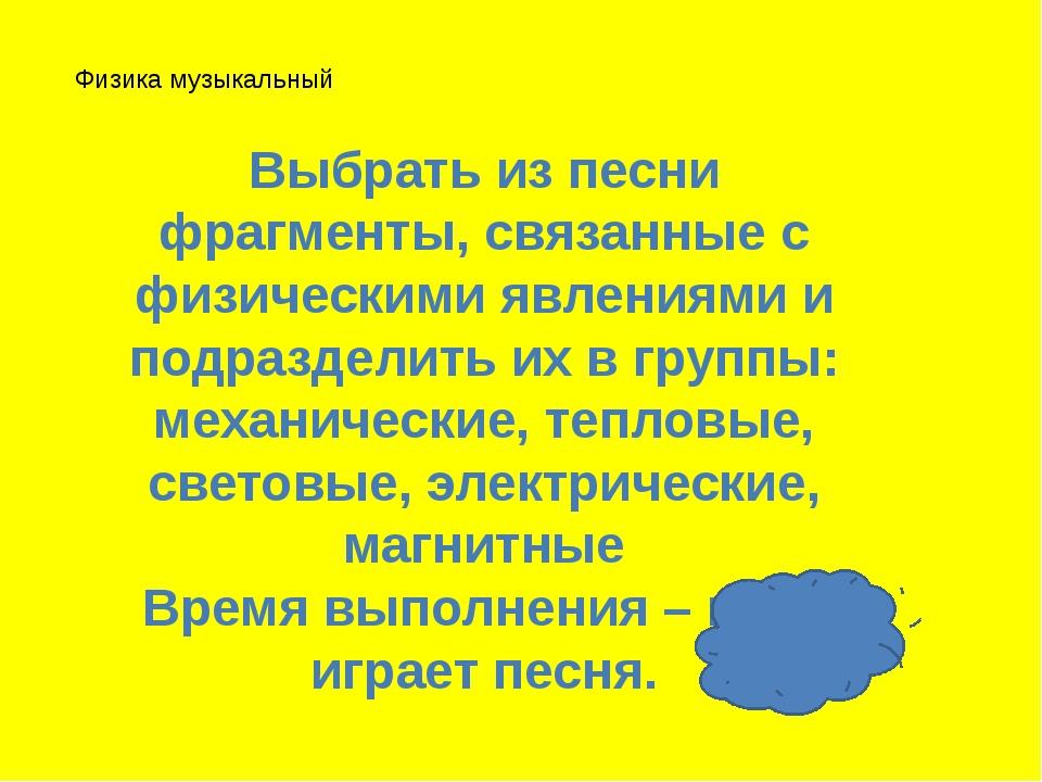 Физика загадка Известный советский физик Ландау на вступительных экзаменах за...
